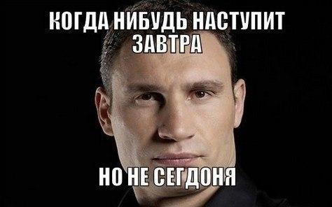 """""""Скай-Буд ЛТД"""" при Кличко получило более 10 согласований на строительство на Осокорках - Цензор.НЕТ 5192"""