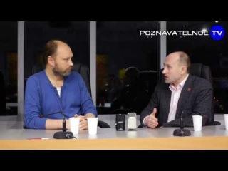 Янукович подготовил майдан? - Владимир Рогов и Николай Стариков.