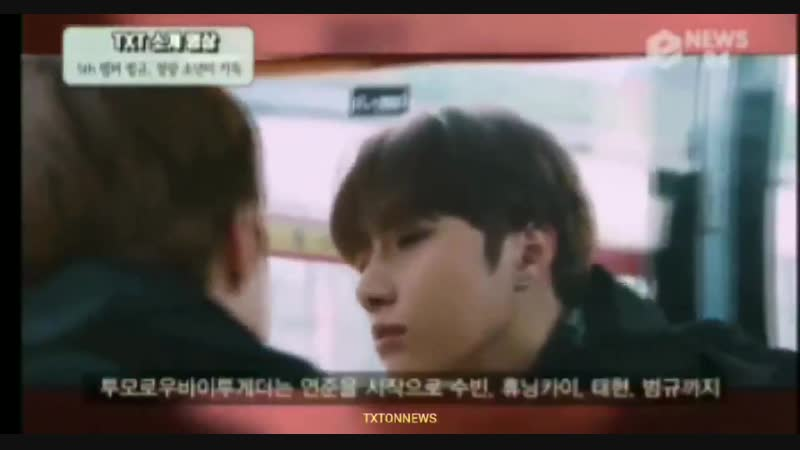 Choi Beomgyu made an appearance on knews, eNews24 and they described him as a cute image o.mp4