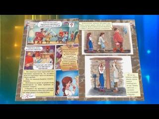 Презентация детского журнала «3 9 царство»