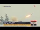 Крейсер ТОФ Варяг отразил массированный воздушный удар противника в Японском море