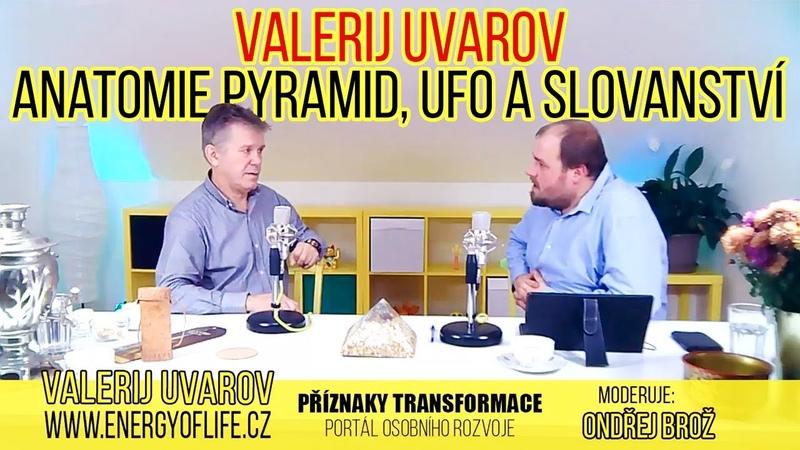 ŽIVĚ Valerij Uvarov Anatomie pyramid UFO a Slovanství