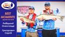 UFL 2018 Бронзовые призёры второго этапа - Kodi Fishing team! Рыбицкий - Григорович лучшие моменты!