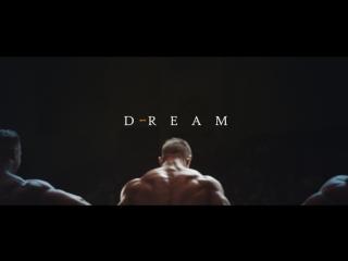 Pavel - Dream