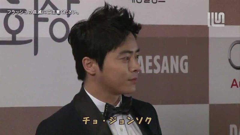 Jo Jung Suk 2008 The 14th Korea musical awards