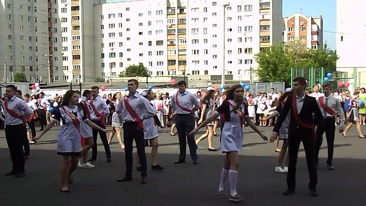 Танец выпускников 2018 на линейке Лицей № 6 имени М А Булатова г Курск