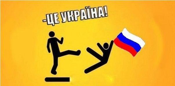Российские власти могут этапировать Савченко, но перевозки она не выдержит, - Полозов - Цензор.НЕТ 1759