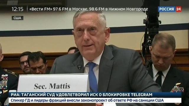 Глава Пентагона США не имеет доказательств преступлений Сирии но верит в них