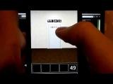 Прохождение игры Doors на Windows Phone (49 уровень - level 49)
