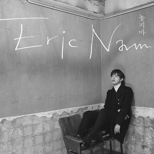 Eric Nam альбом 놓지마 (Hold Me)