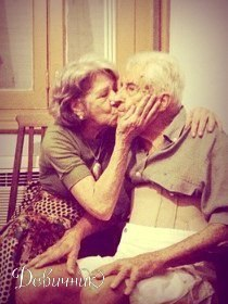 До старости остаться без девушки