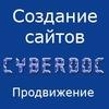 CyberDoc - Создание и продвижение сайтов