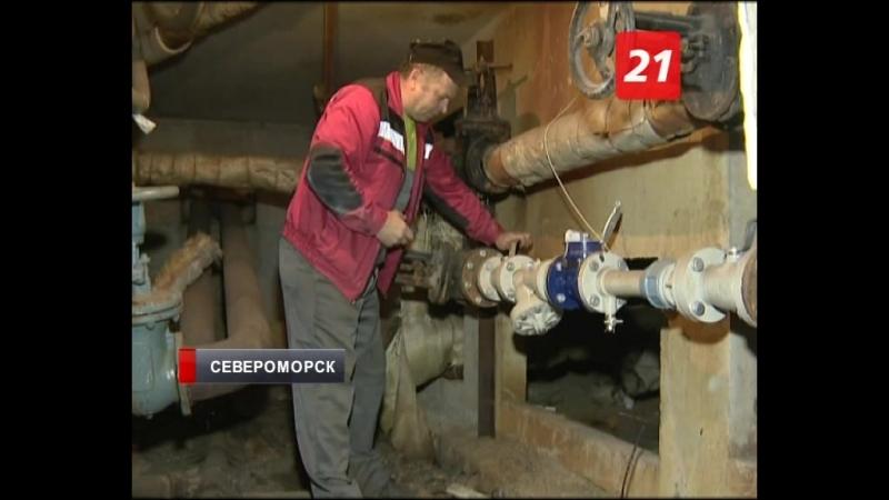 О чём спорят ресурсники с коммунальщиками в Североморске