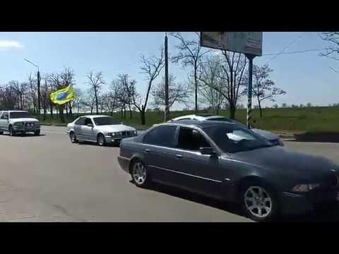 Авто Евро Сила! 2018 Авто побег АЕС в г.Мелитополь Запорожской области