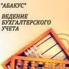 Αlena Αgafonova
