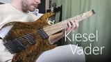 Kiesel Vader VM7 в комплектации за 2250$