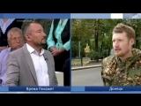 В прямом эфире Первого канала напали на военкора в Донецке
