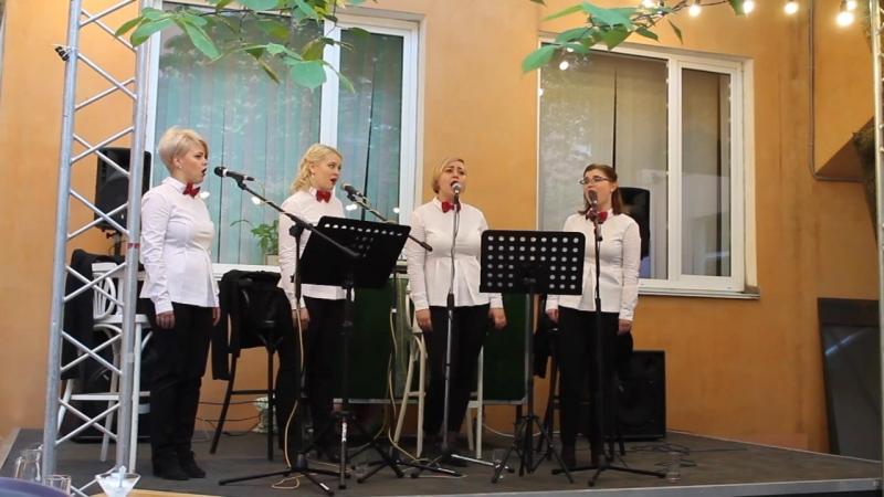 Ladies In Jazz - Prende La Vela