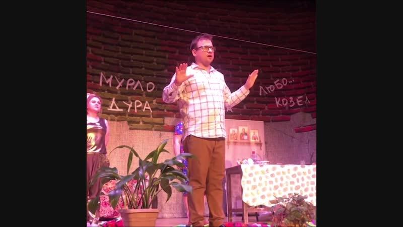 Андрей Гайдулян (Универ) называет зрителей быдлом. Петропавловск-Камчатский