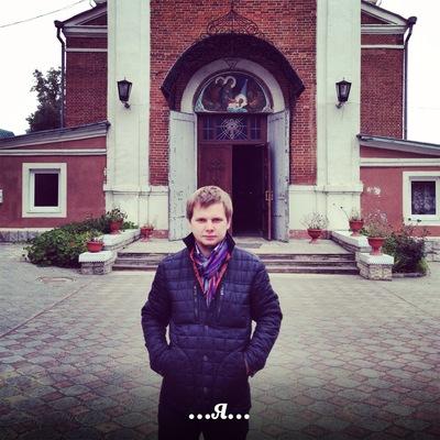 Антон Тянутов, 26 августа , Липецк, id24300377