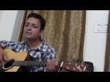 Guitar Cover Hai Ram bhajan