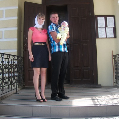 Анна Петренко, 4 февраля , Белолуцк, id130540620