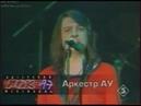 Автоматические удовлетворители Маразм Крюк 1997
