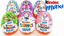 КИНДЕР СЮРПРИЗЫ МАКСИ Mix! Раритетные яйца, Новый год 2019! Kinder Surprise MAXI eggs unboxing