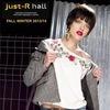 just-R hall