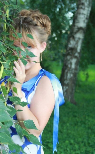 Наташа Пахомова, 16 июня , Бердянск, id110521173