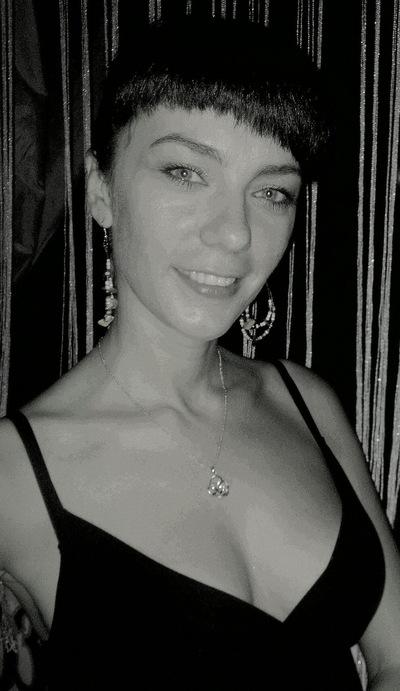 Татьяна Росик, 21 августа 1990, Киев, id8150897