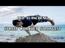 LUO XUANCHENG | STREET WORKOUT STRONGEST