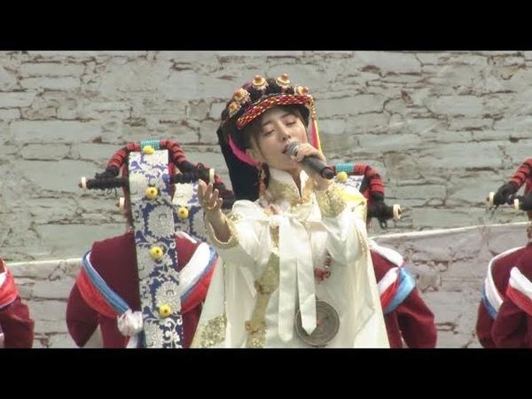 2019.05.19《四川甘孜山地旅游文化祭》阿兰《美人谷》- 日本語歌詞あり