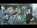 KIORU Promo Дюрарара Durarara