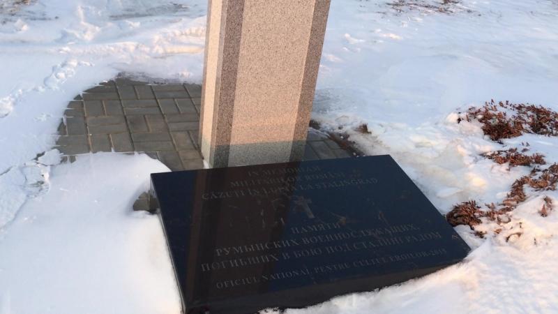 2018.03 Россошки, немецкое кладбище, Сталинград, Венгрия, плен, лагерь советских военнопленных