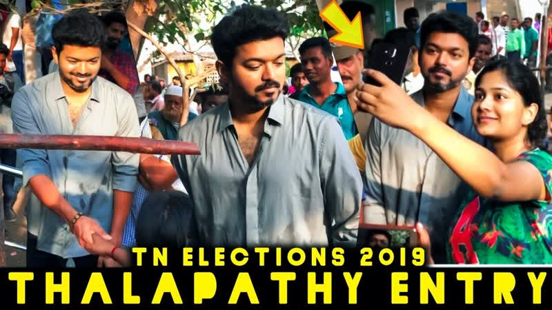 Elections2019 ¦ Thalapathy Vijay Cutest Happiest Moments with Public