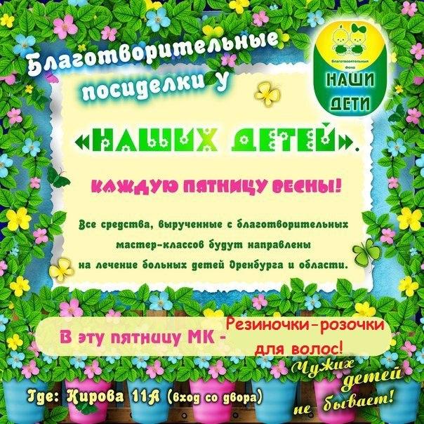 """В ЦВЗ живет шкатулка """"Счастливой малышки"""" - Страница 7 BAgk98JOe-U"""