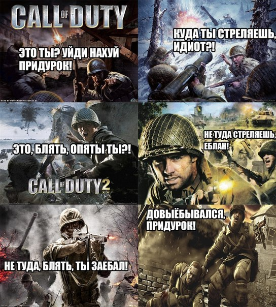 call of duty black ops jeux a telecharger