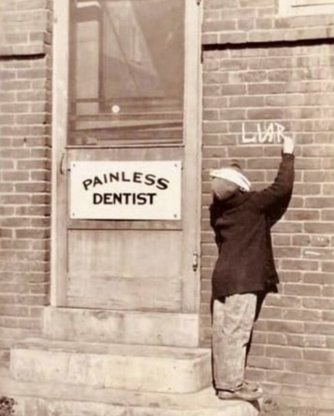 На фото «Рассерженный пациент» в Сан-Диего, 1920 гг.