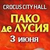 3 июня - Пако де Лусия @ Crocus City Hall