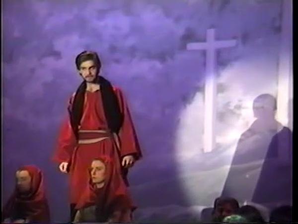 Jesus Christ Superstar 1993 RHS