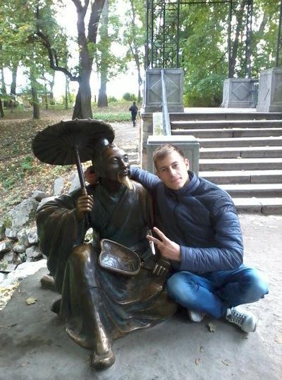 Валік Сотніченко, 15 июня 1994, Барнаул, id133570335