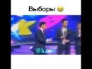 Выборы КВН Казахи