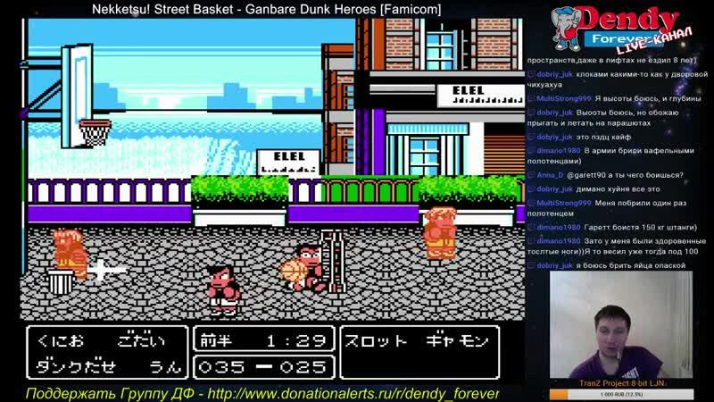 Transistor - Nekketsu! Street Basket - Ganbare Dunk Heroes (Famicom)