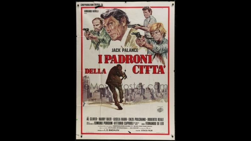Mister Scarface / I padroni della citta / Хозяева города (1976)
