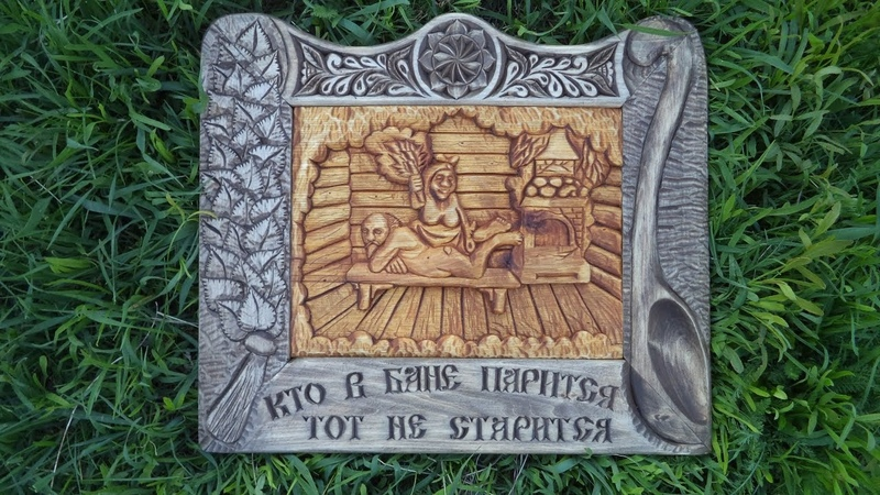 Режем панно в баню Саратов Школа резьбы по дереву