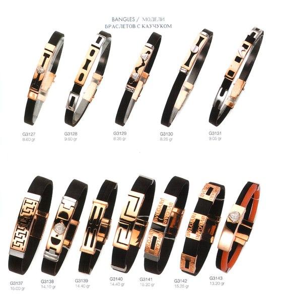 браслеты из каучука с золотом женские фото