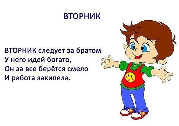 Фото №456247864 со страницы Татьяны Ивановой