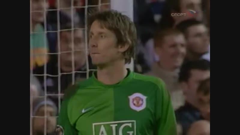 193 CL-2006/2007 Manchester United - Lille OSC 1:0 (07.03.2007) HL