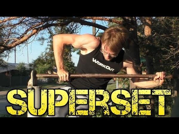 PULL-UPS KING! Andrey Kobelev Part 2 Superset